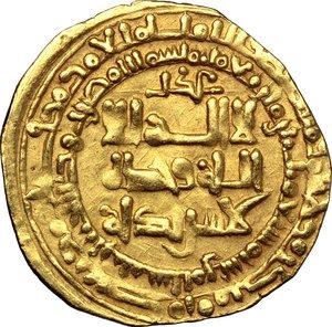 obverse: Great Seljuq of Iran.  Tughril Beg (429-455 H / 1038-1063 AD). AV Dinar