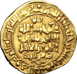 reverse: Great Seljuq of Iran.  Tughril Beg (429-455 H / 1038-1063 AD). AV Dinar