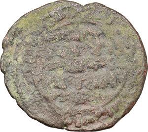 reverse: Artuqids of Mardin.  Husam al-Din Yuluk Arslan (580-597 H / 1184-1201 AD). AE Drachm