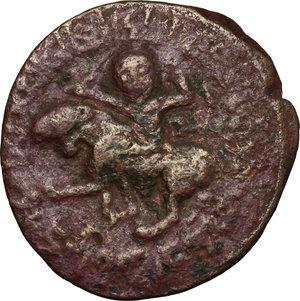 obverse: Artuqids of Mardin.  Nasir al-Din Artuq Arslan (597-637 a.H./1201-1239 d.C.). AE 30mm