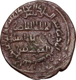 reverse: Artuqids of Mardin.  Nasir al-Din Artuq Arslan (597-637 a.H./1201-1239 d.C.). AE 30mm