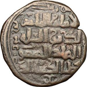 reverse: Zangids of Sinjar.  Qubt al-Din Muhammad (594-616 H / 1197-1219 AD). AE Dirham, Sinjar 596-600 a.H