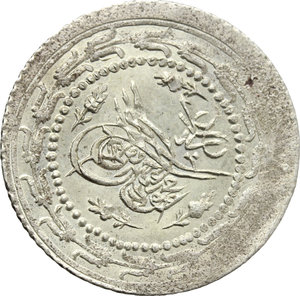 obverse: Ottoman Empire.  Mahmud II (1223-1252 a.H./1808-1839 AD). AR 1-1/2 kurush, Constantinople, 1223/31