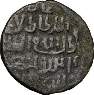 reverse: Artuqids of Mardin.  Najm al Din Ghazi II (693-71 H /1294-1312 AD).. AE Fals