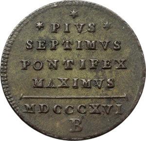 reverse: Bologna.  Pio VII (1814-1823). Quattrino 1816 A. XVI