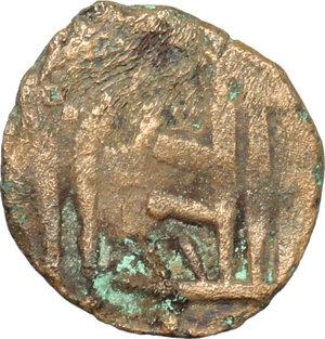 reverse: Capua.  Anfuso, Principe (1135-1144).. Follaro con San Demetrio e scritta pseudo cufica (1135-1144)