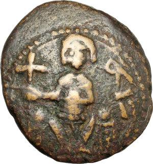 obverse: Messina.  Ruggero II, Duca Normanno (1105-1154). Doppio follaro