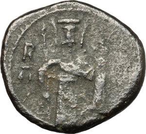 reverse: Messina.  Ruggero II, Duca Normanno (1105-1154). Follaro piatto con Ruggero e Redentore