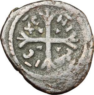 reverse: Messina.  Ruggero II, Duca Normanno (1105-1154). Follaro piatto con Ruggero e croce gigliata