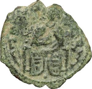 obverse: Messina.  Ruggero II, Duca Normanno (1105-1154), primo interregno (?). Follaro con Ruggero in trono (1127-1140)