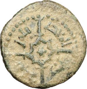 obverse: Messina.  Ruggero II, Duca Normanno (1105-1154), ultima fase. Follaro con stella e globetto (1145-1146)