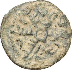 reverse: Messina.  Ruggero II, Duca Normanno (1105-1154), ultima fase. Follaro con stella e globetto (1145-1146)