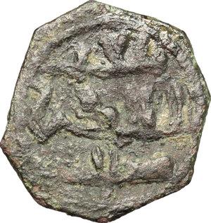 reverse: Messina.  Ruggero II, Duca Normanno (1105-1154), ultima fase. Follaro con croce (1141-1142)