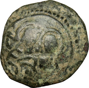 obverse: Messina.  Guglielmo I (1154-1166). Follaro concavo (1155-1156)