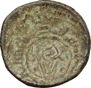 reverse: Messina.  Guglielmo I (1154-1166). Frazione di follaro