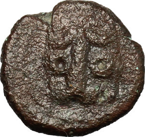 obverse: Messina.  Guglielmo II (1166-1189).. 1/2 follaro