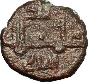reverse: Messina.  Guglielmo II (1166-1189).. 1/2 follaro