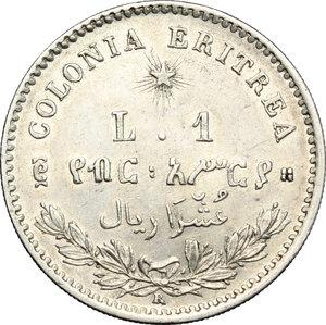 reverse: Umberto I (1878-1900).. Lira 1891