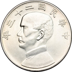 Obverse image of coin 928