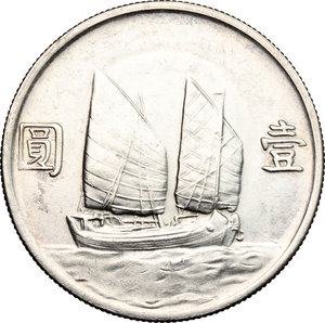 Reverse image of coin 928
