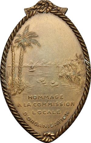 reverse: Egypt. Medal 1926, commemorating the XIV International Congress of Navigation