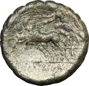 Reverse image of coin 93