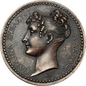 obverse: Pauline Bonaparte (1780-1825). Medal (1813)