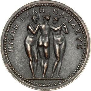 reverse: Pauline Bonaparte (1780-1825). Medal (1813)