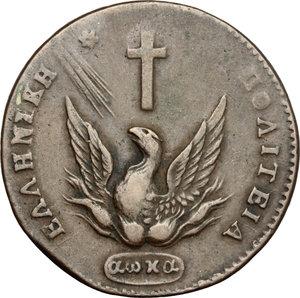 obverse: Greece.  John Capodistrias (1828-1831).. 10 lepta 1831