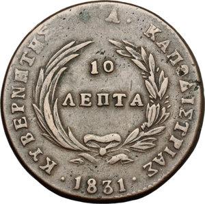 reverse: Greece.  John Capodistrias (1828-1831).. 10 lepta 1831