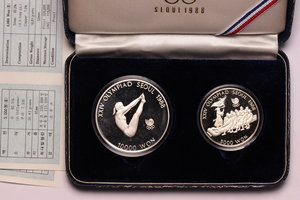 obverse: Korea. 10 000 and 5 000 won 1988
