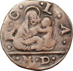 reverse: Venezia.  Monete anonime. Bagattino con la Vergine e leone in quadro