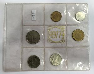 obverse: Monete divisionali 1977 in confezione zecca