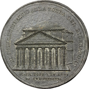Reverse image of coin 196