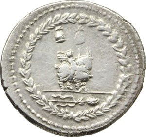 Reverse image of coin 51
