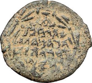 Judaea, Jerusalem.  John Hyrcanus I (129-104 BC).. AE Prutah, 129-104 BC