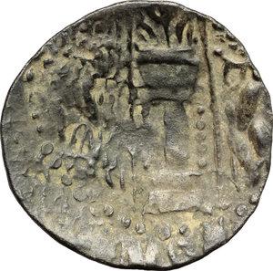Uncertain mint.  Hephthalites. Napki Malka (475-576).. AE Hemidrachm, 475-576