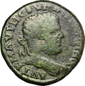 D/ Caracalla (198-217). AE, Thrace, Serdica mint, 198-217.  D/ Bust of Caracalla right, laureate. R/ river-god reclinig left, right hand on his knee and resting with left on inverted vase from which water flows. Varbanov 2433. AE. g. 15.81  mm. 29.00  R. Dark green patina. About VF.
