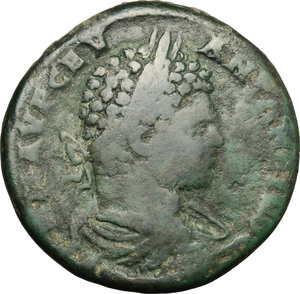 D/ Caracalla (198-217). AE, Thrace, Serdica mint, 198-217. D/ Bust of Caracalla right, laureate, draped, cuirassed. R/ Inscription in four lines within laurel-wreath. Varbanov 2407. AE. g. 16.64  mm. 29.00 Bright green patina. About VF.