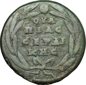 R/ Caracalla (198-217). AE, Thrace, Serdica mint, 198-217. D/ Bust of Caracalla right, laureate, draped, cuirassed. R/ Inscription in four lines within laurel-wreath. Varbanov 2407. AE. g. 16.64  mm. 29.00 Bright green patina. About VF.