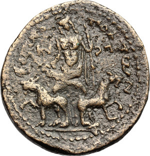 R/ Valerian I (253-260). AE, Cilicia, Irenopolis mint, 253-260.  D/ Bust of Valerian right, radiate, cuirassed. R/ Dionysos in biga of panthers frontal; holding thyrsos and kantharos. SNG France 2272. SNG Levante 1623. AE. g. 21.44  mm. 29.50   Dark brown patina. Good F.