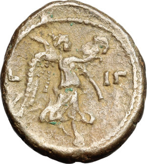 Reverse image of coin 288