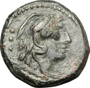D/ M. Fabrinius. AE Quadrans, 132 BC.  D/ Head of Hercules right, wearing lion's skin; behind, three pellets. R/ Prow of galley right. Cr. 251/3. AE. g. 3.70  mm. 18.50   Dark green patina. About VF.