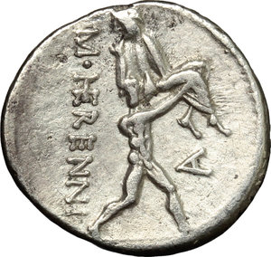 R/ M. Herennius. AR Denarius, 108-107 BC. D/ Diademed head of Pietas right. R/ One of the Catanean brothers running right, carrying his father on his shoulder; in right field, A. Cr. 308/1. AR. g. 3.60  mm. 19.00 About EF/Good VF.