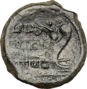 R/ L. Calpurnius Piso Frugi. AE As, 90 BC.  D/ Head of Janus, laureate. R/ Prow of galley right, on which Victoria standing right, holding palm. Cr. 340/4. AE. g. 9.56  mm. 25.00    VF.
