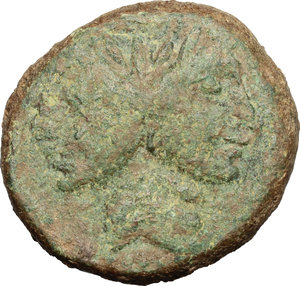 D/ Sextus Pompeius Magnus Pius. AE As, c. 42-38 BC. Sicily.  D/ MAGN ligate. Laureate Janiform head of Pompey the Great. R/ PIVS. Prow right; below, IMP. Cr. 479/1. RPC 671. AE. g. 27.93  mm. 29.00    About VF.