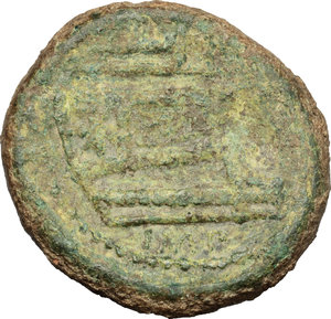 R/ Sextus Pompeius Magnus Pius. AE As, c. 42-38 BC. Sicily.  D/ MAGN ligate. Laureate Janiform head of Pompey the Great. R/ PIVS. Prow right; below, IMP. Cr. 479/1. RPC 671. AE. g. 27.93  mm. 29.00    About VF.