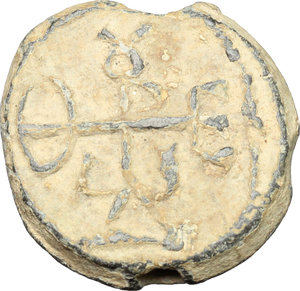 Reverse image of coin 531