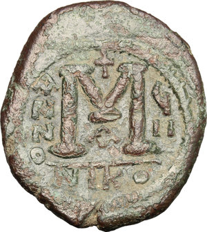 Reverse image of coin 580