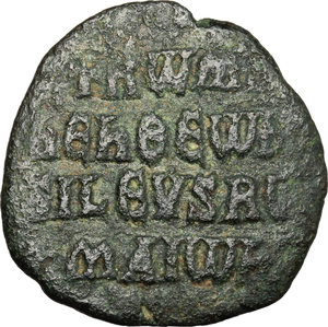Reverse image of coin 590